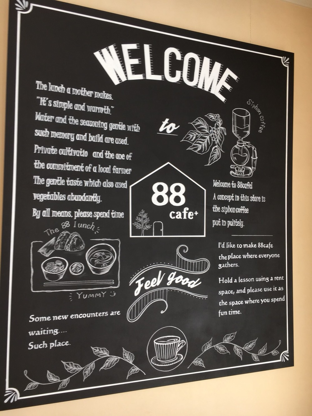 88cafe+